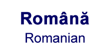 romanian_language